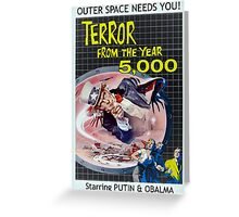 Outer Space Needs You (to sleep 4a thousand years with a fish.). Greeting Card