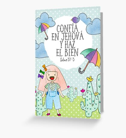 2017 YEAR TEXT (Girl and Nature) SPANISH Greeting Card