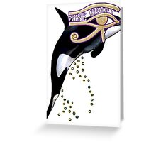 Wise Heart Greeting Card