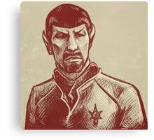 Mirror Spock Canvas Print