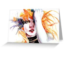 Brand new eyes Greeting Card