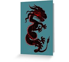 Black Dragon with Red Style Greeting Card