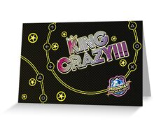 KING CRAZY!! Persona 4 - Dancing all Night Greeting Card