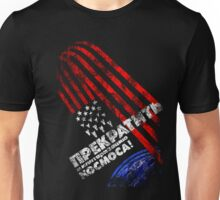 Soviet Cold War Poster Unisex T-Shirt