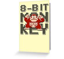 Donkey Kong - 8-Bit Monkey Greeting Card
