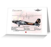 Petlyakov Pe-8 Greeting Card