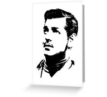 Clark Gable Is Cool Greeting Card
