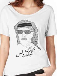Omar Souleyman Women's Relaxed Fit T-Shirt