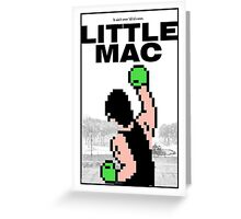 Punch-Out - Little Mac Rocky Poster Greeting Card