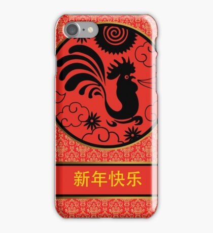 Chinese New Year of the Rooster, Happy New Year iPhone Case/Skin