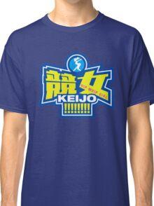 Keijo Classic T-Shirt