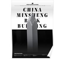Minsheng Bank Building White Edition Poster