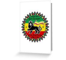 Jah Rastafari Lion Heart Rasta one love Greeting Card