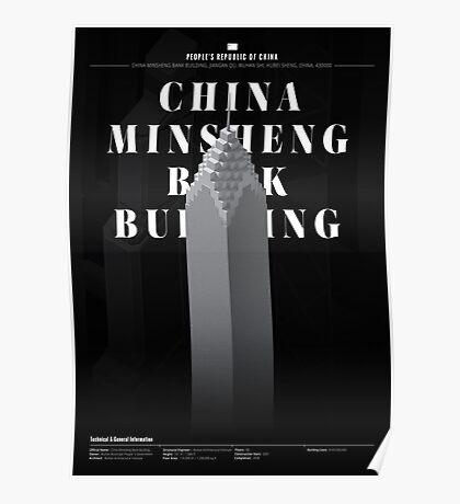 Minsheng Bank Building Black Edition Poster