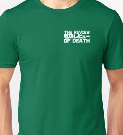 'The Review of Death' Jikan Logo Unisex T-Shirt