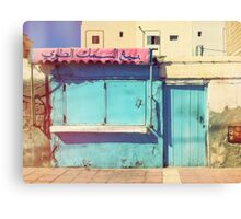 Sunday in Morocco Canvas Print