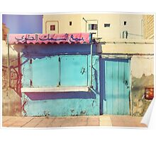 Sunday in Morocco Poster