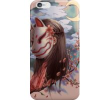 ME GI TSU NE iPhone Case/Skin
