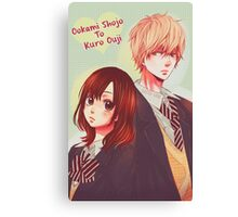 Ookami Shojo To Kuro Ouji Canvas Print