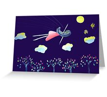 We all need a dream Greeting Card