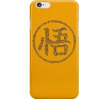 DBZ Kanji iPhone Case/Skin