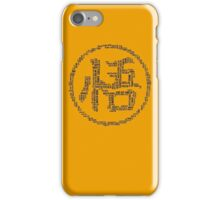 DBZ Kanji iPhone Case/Skin