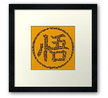 DBZ Kanji Framed Print