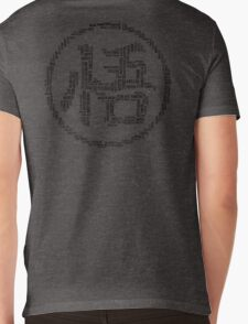 DBZ Kanji Mens V-Neck T-Shirt