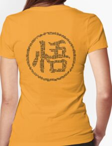 DBZ Kanji Womens Fitted T-Shirt