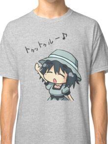 Steins;Gate Mayuri Shiina Tu Tu Ru Classic T-Shirt