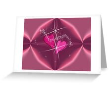 Love In Any Language Greeting Card