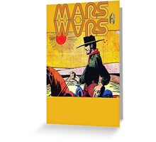 Mars Travels. Greeting Card