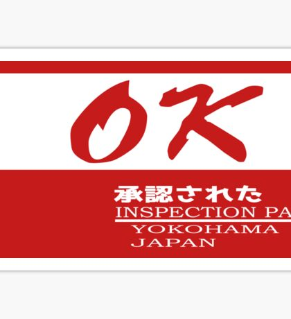 OK Datsun/Nissan Inspection Pass Decal Sticker