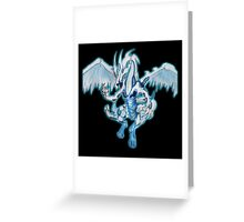 Yu-Gi-Oh! 5DS - Stardust Dragon Greeting Card