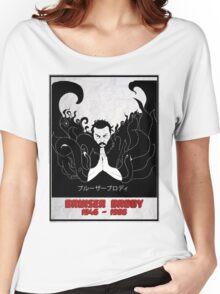The Legendary Bruiser Brody Women's Relaxed Fit T-Shirt
