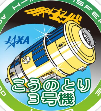 JAXA Japanese Space Patch Sticker