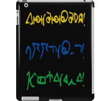 Fantastic, allons-y, geronimo iPad Case/Skin