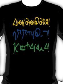Fantastic, allons-y, geronimo T-Shirt