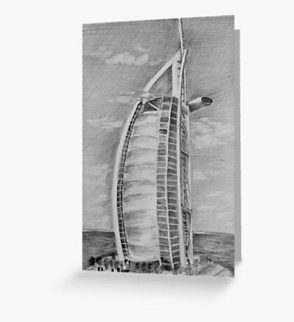 Burj Al Arab Greeting Card
