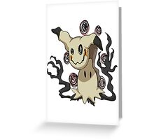 Pokemon - Mimikyu Greeting Card
