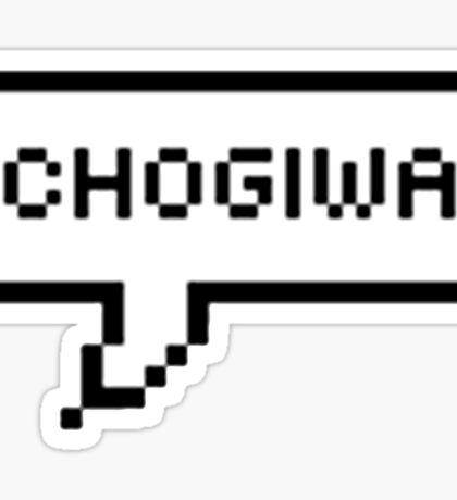 """Chogiwa"" - EXO Wolf Sticker"
