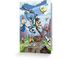 Adventure Show Greeting Card