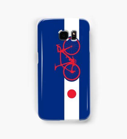 Bike Stripes Japan Samsung Galaxy Case/Skin