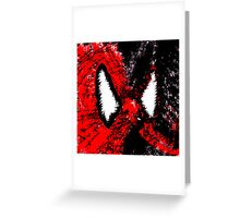 Spider Man & Venom Splatter Art Greeting Card