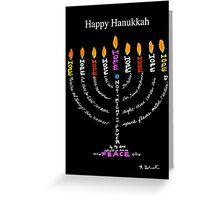 Happy Hanukkah Card Greeting Card