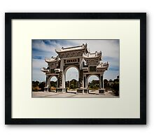 1179 Gate to the Heavenly Queen Temple Framed Print
