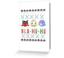 Alo-ho-ho Greeting Card