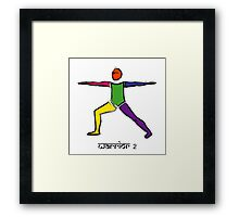 Painting of warrior 2 yoga pose & Sanskrit text. Framed Print