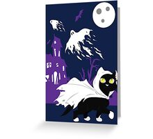 Ghost Kitty Greeting Card