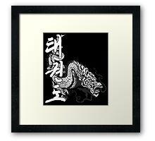 Taekwondo Dragon  korea martial art Framed Print